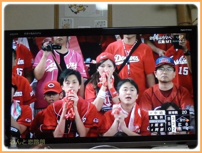 f:id:yasukazu01:20160911205215j:image