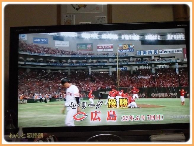 f:id:yasukazu01:20160911205334j:image