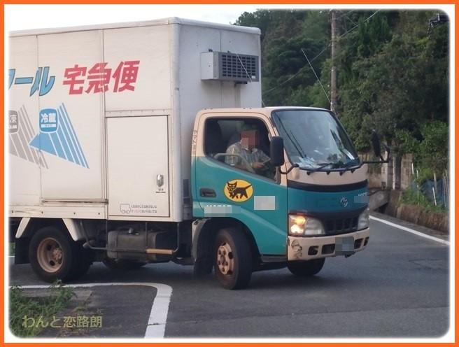 f:id:yasukazu01:20160914221214j:image