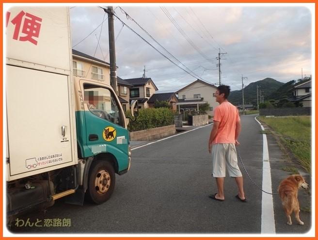 f:id:yasukazu01:20160914221243j:image