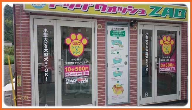 f:id:yasukazu01:20160922204820j:image