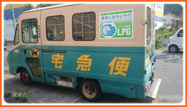 f:id:yasukazu01:20160930200248j:image