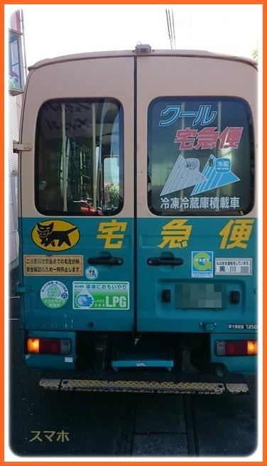 f:id:yasukazu01:20160930200331j:image