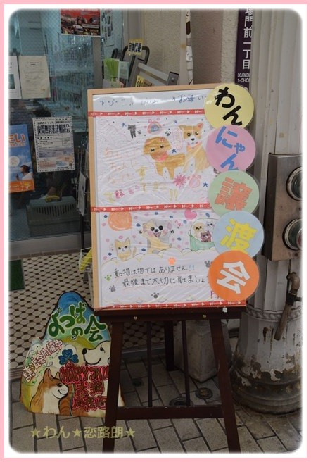 f:id:yasukazu01:20161003160245j:image