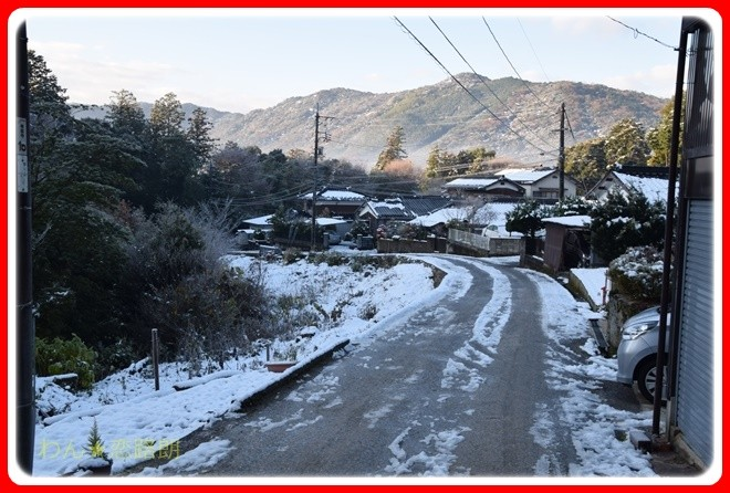 f:id:yasukazu01:20161217083008j:image