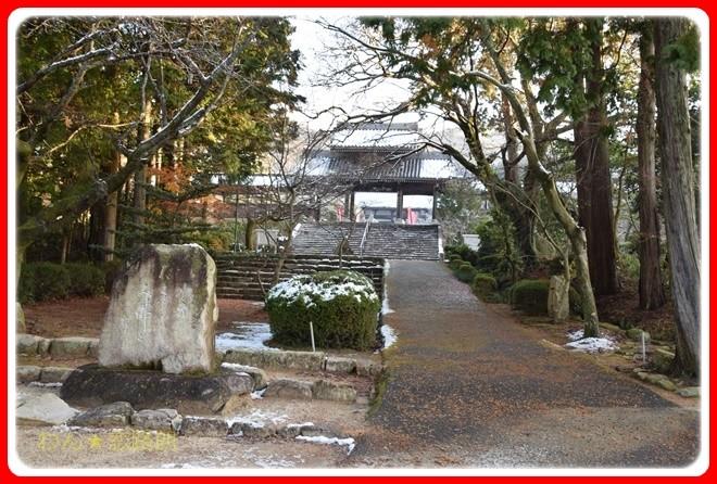 f:id:yasukazu01:20161217083816j:image
