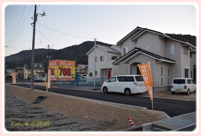 f:id:yasukazu01:20170128204842j:image