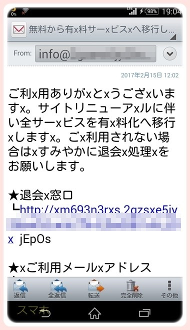 f:id:yasukazu01:20170218202947j:image
