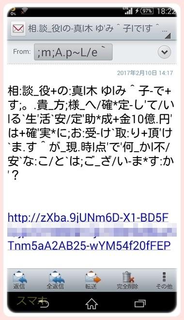 f:id:yasukazu01:20170218203204j:image