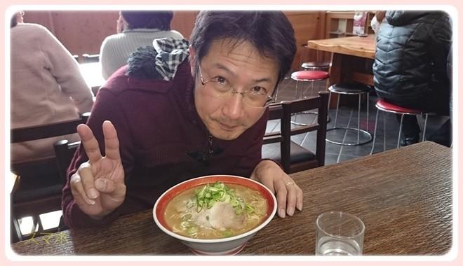 f:id:yasukazu01:20170225151517j:image