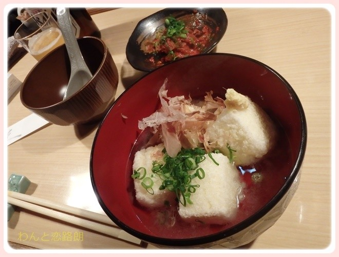 f:id:yasukazu01:20170225201427j:image