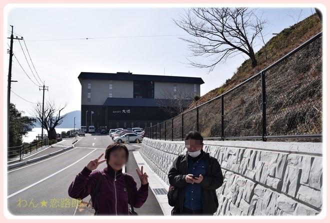 f:id:yasukazu01:20170228165204j:image