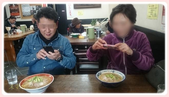 f:id:yasukazu01:20170302170651j:image