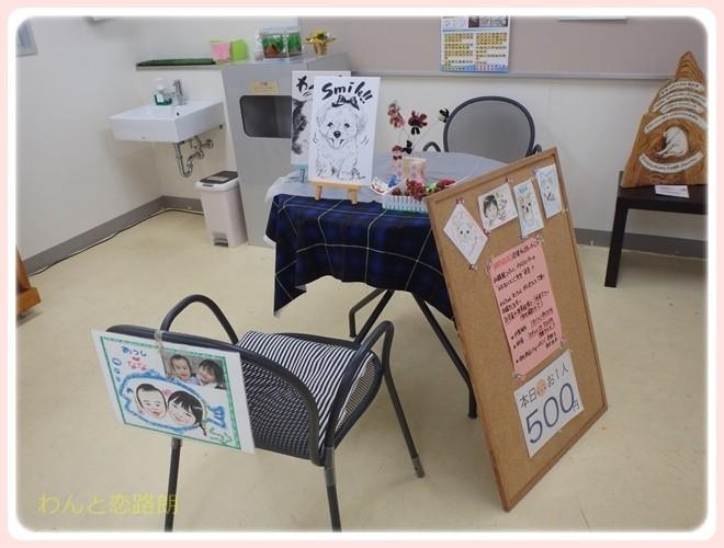 f:id:yasukazu01:20170304193513j:image