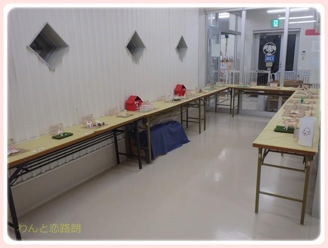 f:id:yasukazu01:20170304193551j:image