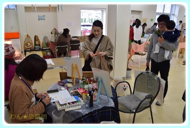 f:id:yasukazu01:20170305112221j:image