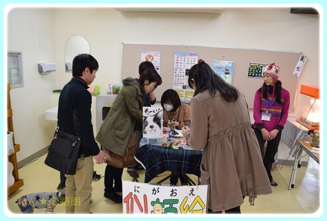 f:id:yasukazu01:20170305114738j:image