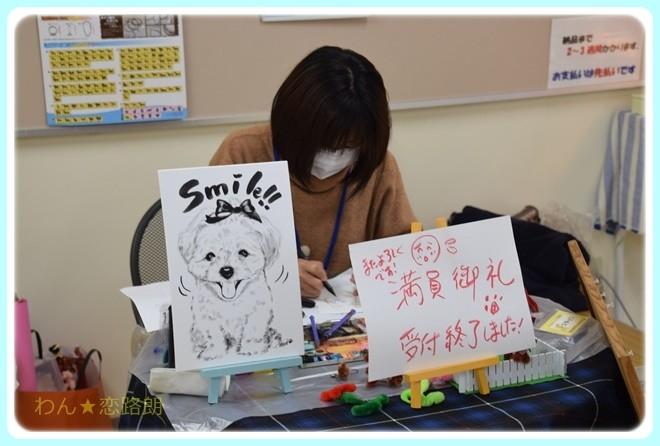 f:id:yasukazu01:20170305131822j:image