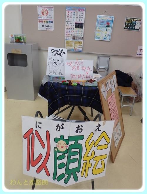 f:id:yasukazu01:20170305135212j:image