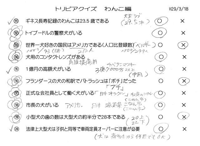 f:id:yasukazu01:20170326222141j:image