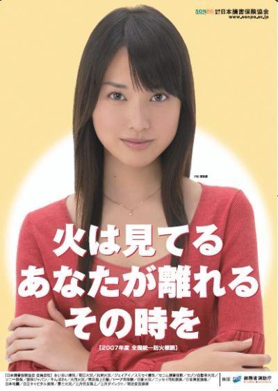 f:id:yasukazu01:20170326224401j:image