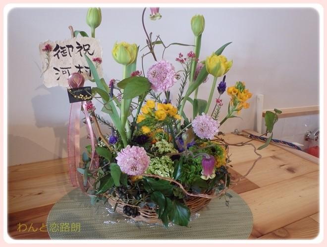 f:id:yasukazu01:20170401141404j:plain