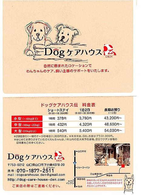 f:id:yasukazu01:20170402195238j:plain