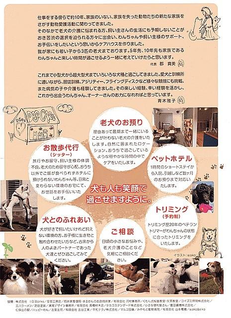 f:id:yasukazu01:20170402195534j:plain