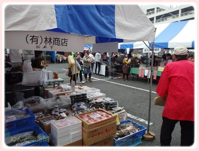 f:id:yasukazu01:20170409094719j:plain