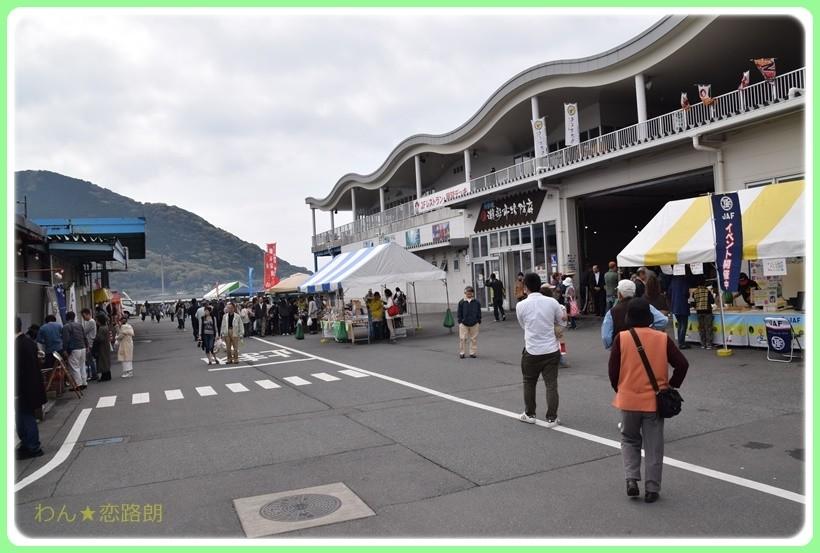 f:id:yasukazu01:20170420200514j:plain