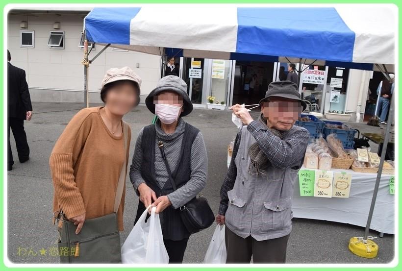 f:id:yasukazu01:20170420200743j:plain