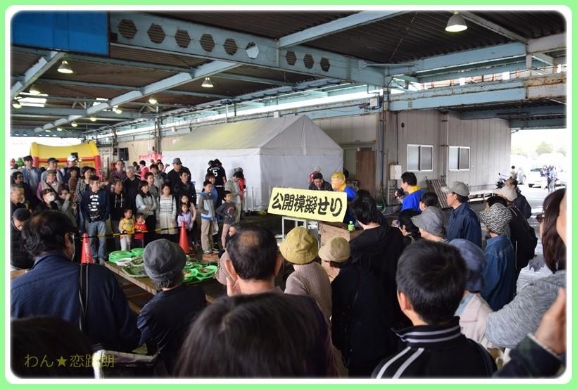 f:id:yasukazu01:20170420201138j:plain