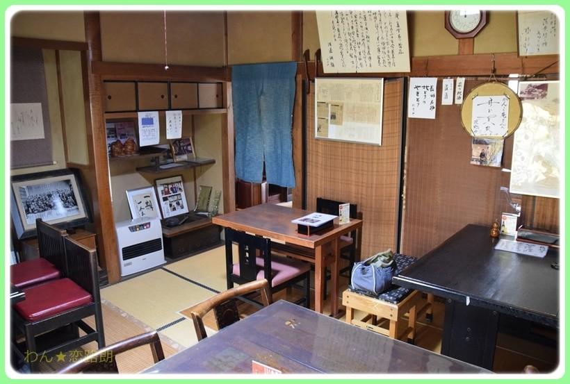 f:id:yasukazu01:20170427165856j:plain