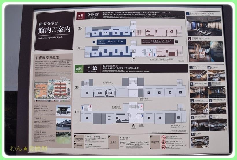 f:id:yasukazu01:20170429151404j:plain