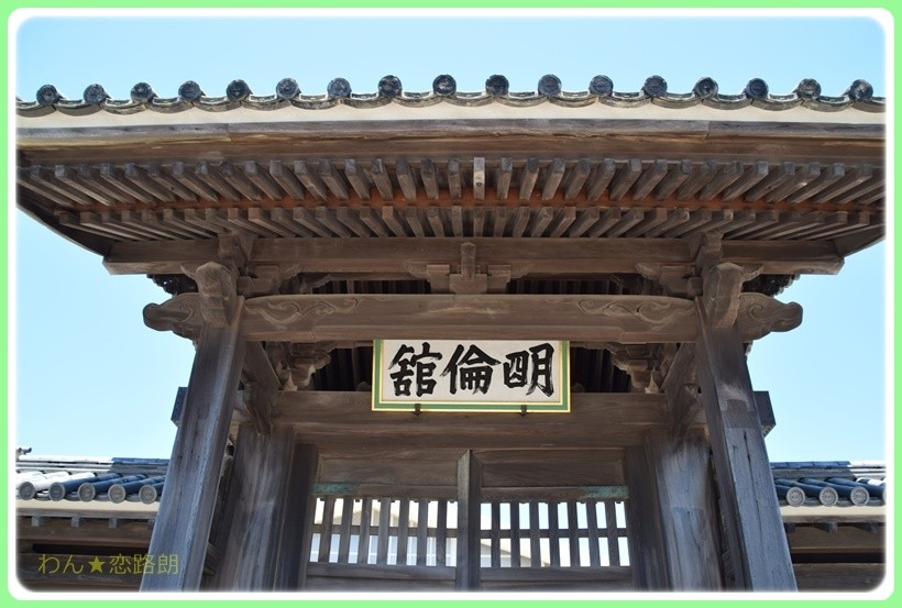 f:id:yasukazu01:20170429151757j:plain