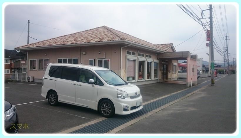 f:id:yasukazu01:20170502113837j:plain