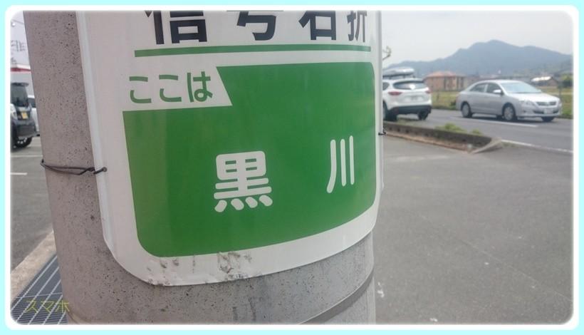 f:id:yasukazu01:20170502114407j:plain