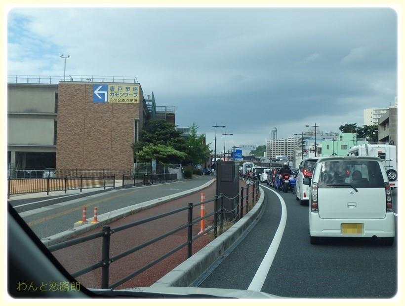 f:id:yasukazu01:20170508194941j:plain
