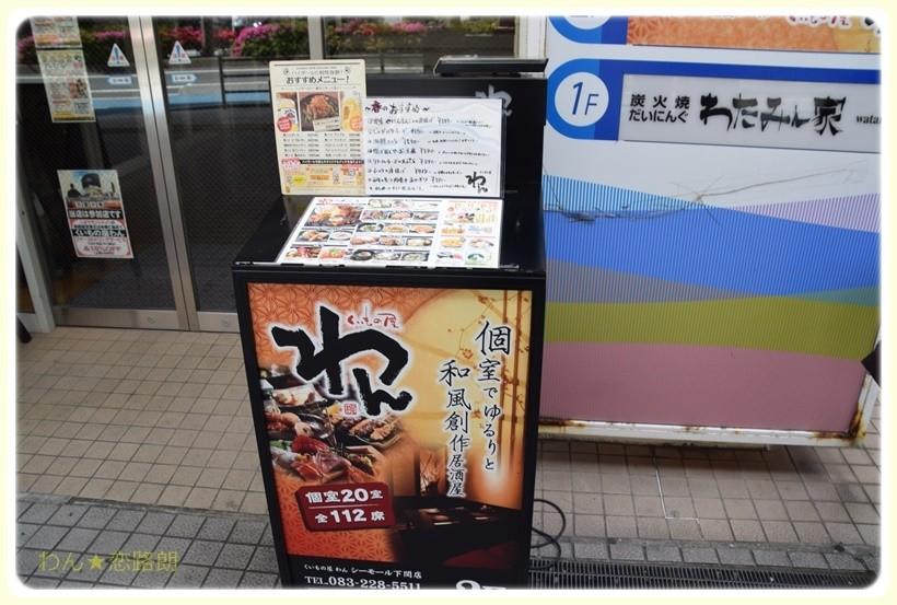 f:id:yasukazu01:20170508200731j:plain