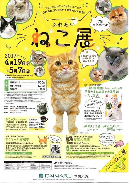 f:id:yasukazu01:20170511195931j:plain