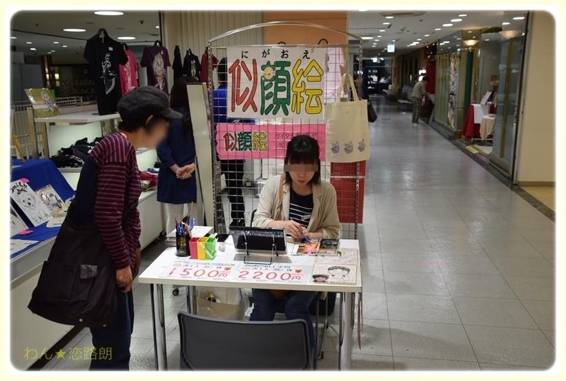 f:id:yasukazu01:20170511200126j:plain