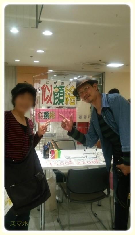 f:id:yasukazu01:20170511200849j:plain