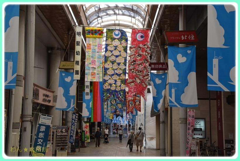 f:id:yasukazu01:20170520153937j:plain