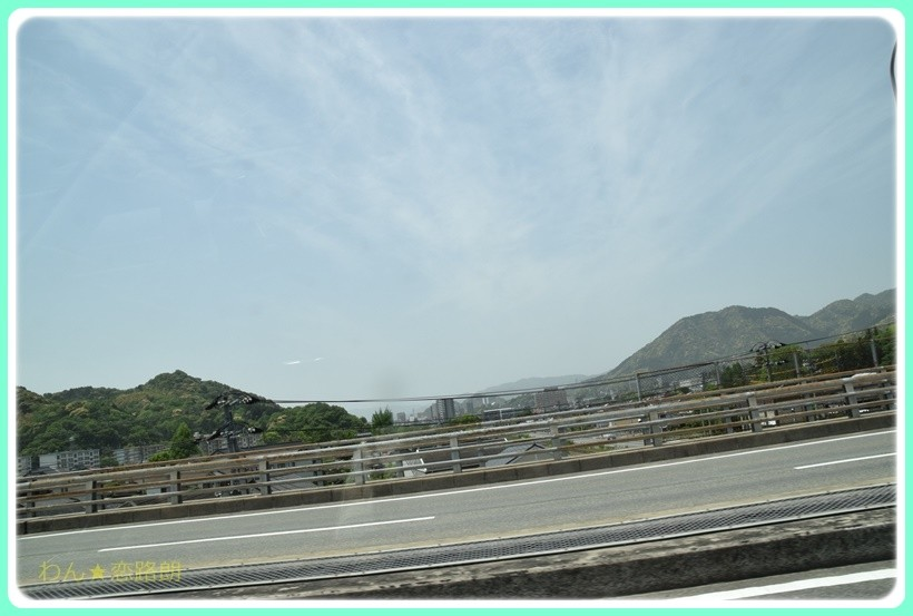 f:id:yasukazu01:20170520161323j:plain