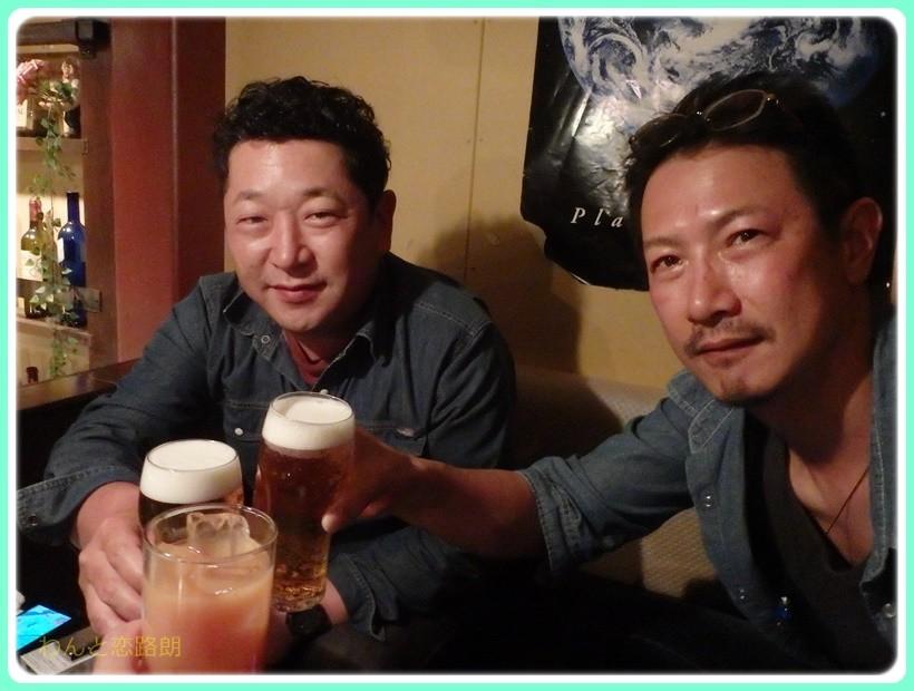 f:id:yasukazu01:20170520162237j:plain
