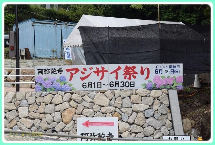 f:id:yasukazu01:20170615161738j:plain