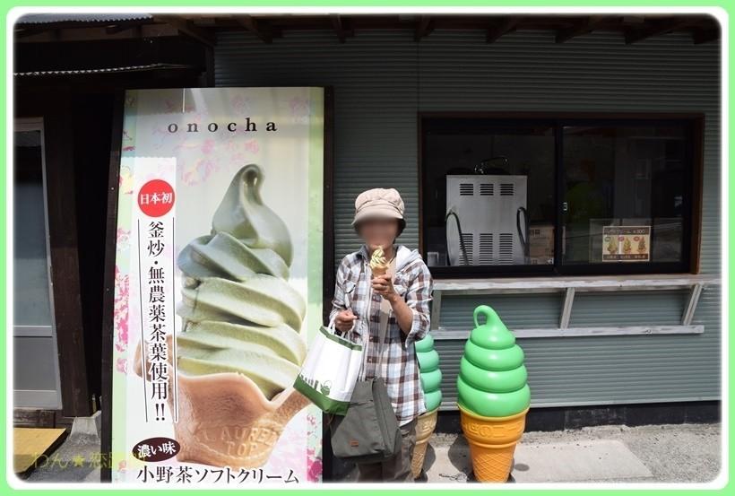 f:id:yasukazu01:20170623202008j:plain