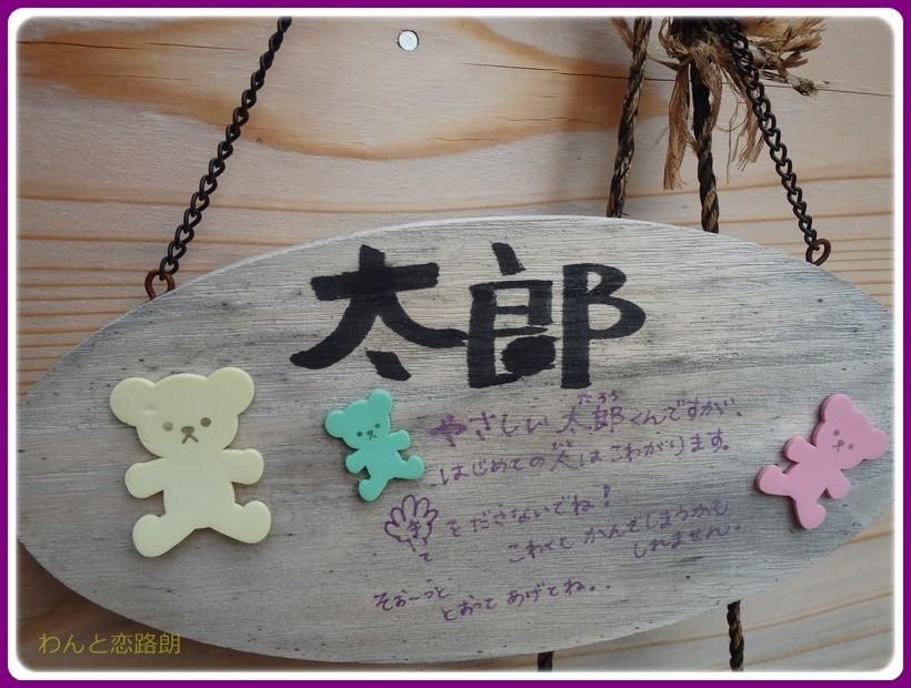 f:id:yasukazu01:20170708123459j:plain