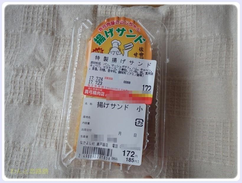 f:id:yasukazu01:20170729150752j:plain