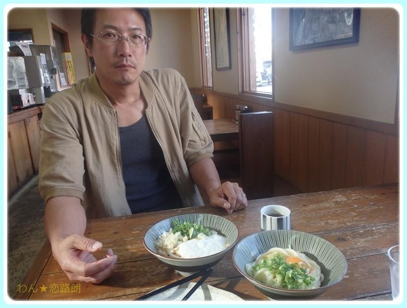 f:id:yasukazu01:20170730125429j:plain